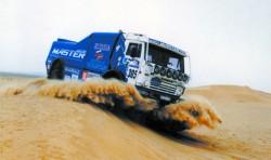 4-й этап « Дакар» принёс успех российской команде «КАМАЗ –Мастер»