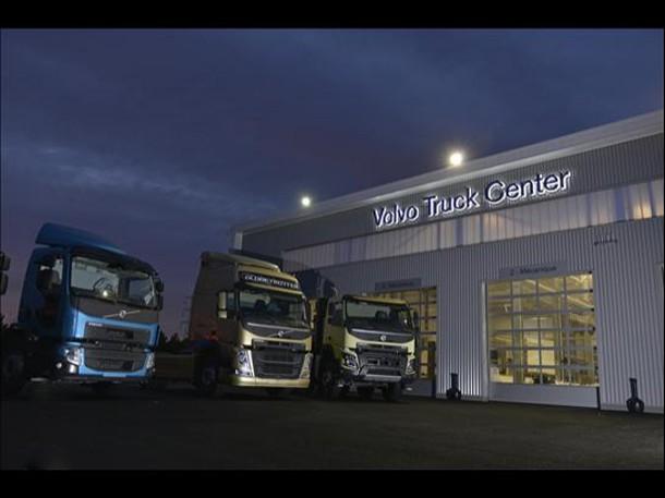 ouverture d un nouveau volvo truck center au havre constructeurs poids lourds eci. Black Bedroom Furniture Sets. Home Design Ideas